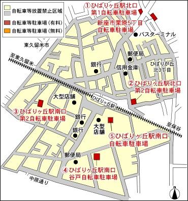【ひばりヶ丘駅周辺 駐輪場マップ】.jpg