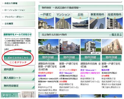 平成27年2月21日ブログ画像①.png