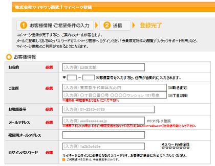 平成27年2月21日ブログ画像②.png