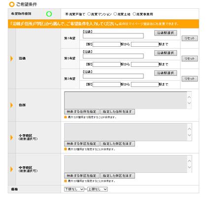 平成27年2月21日ブログ画像③.png