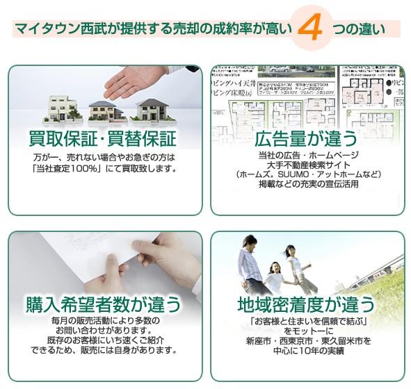 平成26年8月24日ブログ用画像 ①.jpg