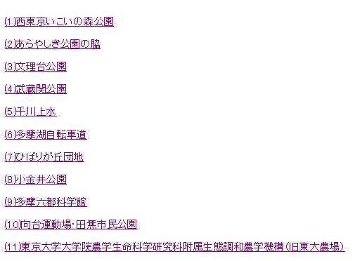 桜地図番号.PNG