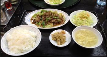 焼肉定食.PNG
