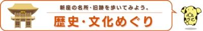 270427banaichi.jpg