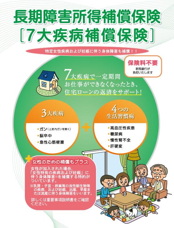 7shipei_01_250628.jpg