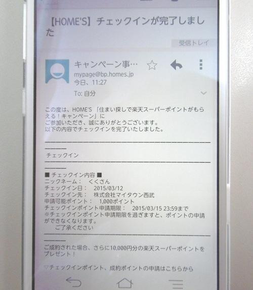P1000432.JPG