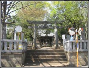 天神社正面.PNGのサムネイル画像