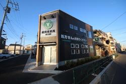 西大泉薬局店概観①.JPG