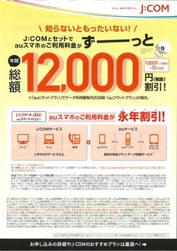 平成30年9月16日ブログ用画像③.jpg