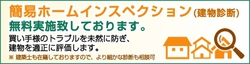30.10.30blog2.jpg