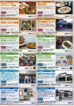 30.11.15blog2_R.jpg