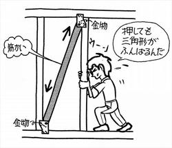 30.11.4blog11.jpg