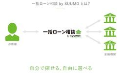 平成31年1月14日ブログ画像②.jpg