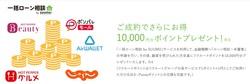 平成31年1月14日ブログ画像③.jpg
