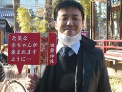 31.1.10blog7.JPG