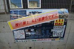 令和元年5月19日ブログ用画像 (1).JPG