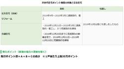 令和元年8月31日ブログ用画像③.jpg
