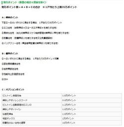 令和元年8月31日ブログ用画像④.jpg