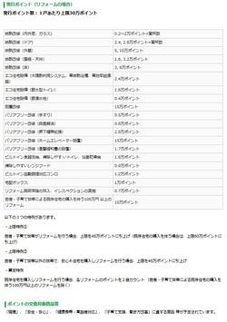令和元年8月31日ブログ用画像⑤.jpg