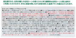 令和2年3月29日ブログ用画像②.jpg