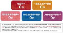 令和2年3月29日ブログ用画像①.jpg