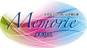 memorie270227いち.jpg