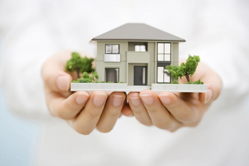 不動産購入に絶対に必要な「保険」の加入について