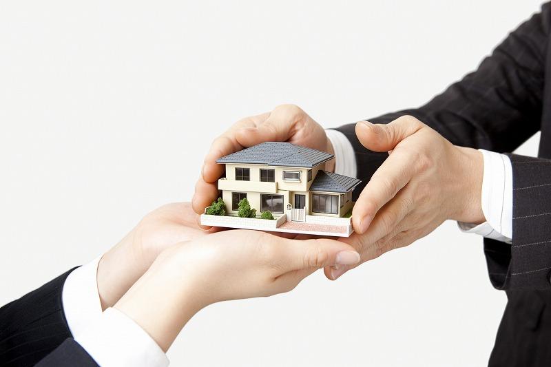 不動産を購入するのに大事な「保証」について~保証人・保証会社・保証金~