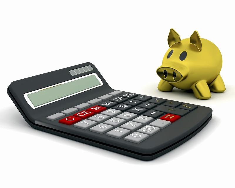 不動産を購入する際の「手付金」について