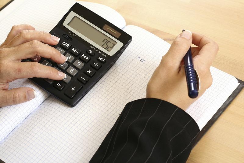 早めに準備を!不動産購入で必要となる書類&準備するもの