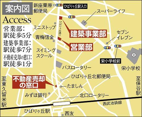 合同マップ 1.jpg