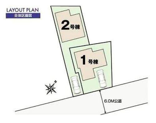 栄町1丁目3期区画.jpg