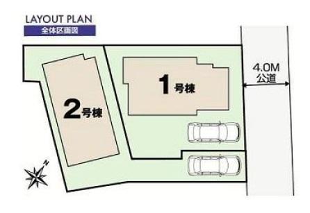 栄町1丁目4期区画.jpg
