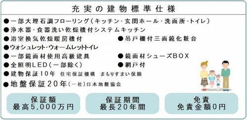 メモリエ標準仕様1.jpg