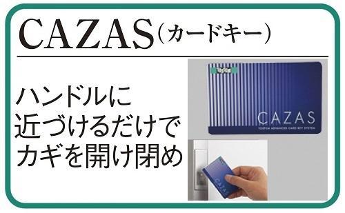 HPCAZAS.jpg