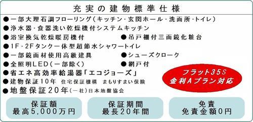 ⑪新・建物仕様シューズクローク.jpg