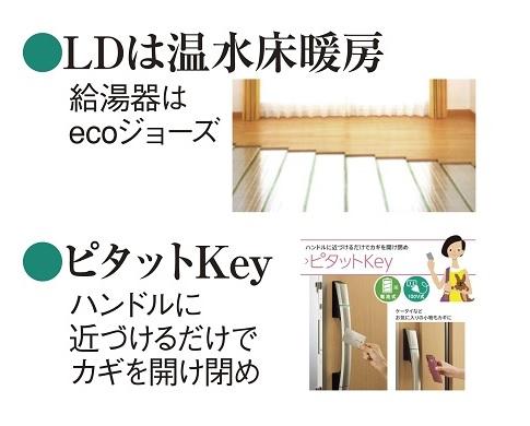 10000仕様2.jpg