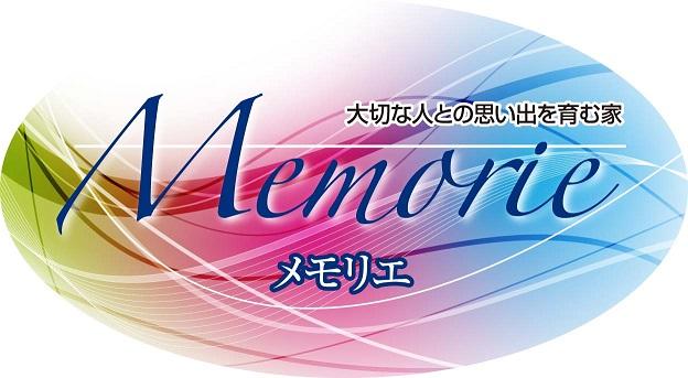 10001メモリエ.jpg