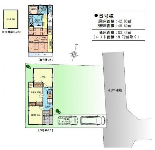 Memorieシリーズ モデルハウス 西東京市ひばりが丘北4丁目の区画・間取り画像08