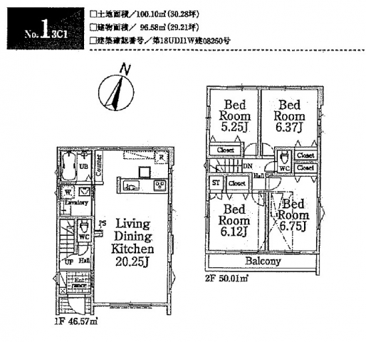 新築分譲住宅 全14棟 新座市野寺3丁目の区画・間取り画像09