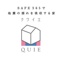 新築一戸建て住宅 全6棟 西東京市北町2丁目の仕様画像01